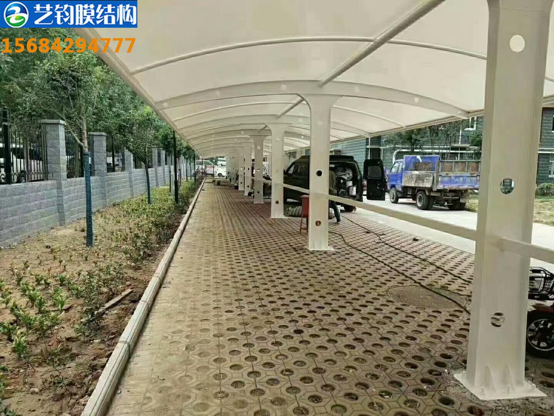 廣州膜結構停車棚