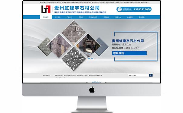 贵阳青石板厂家选择合作云集铭营销推广