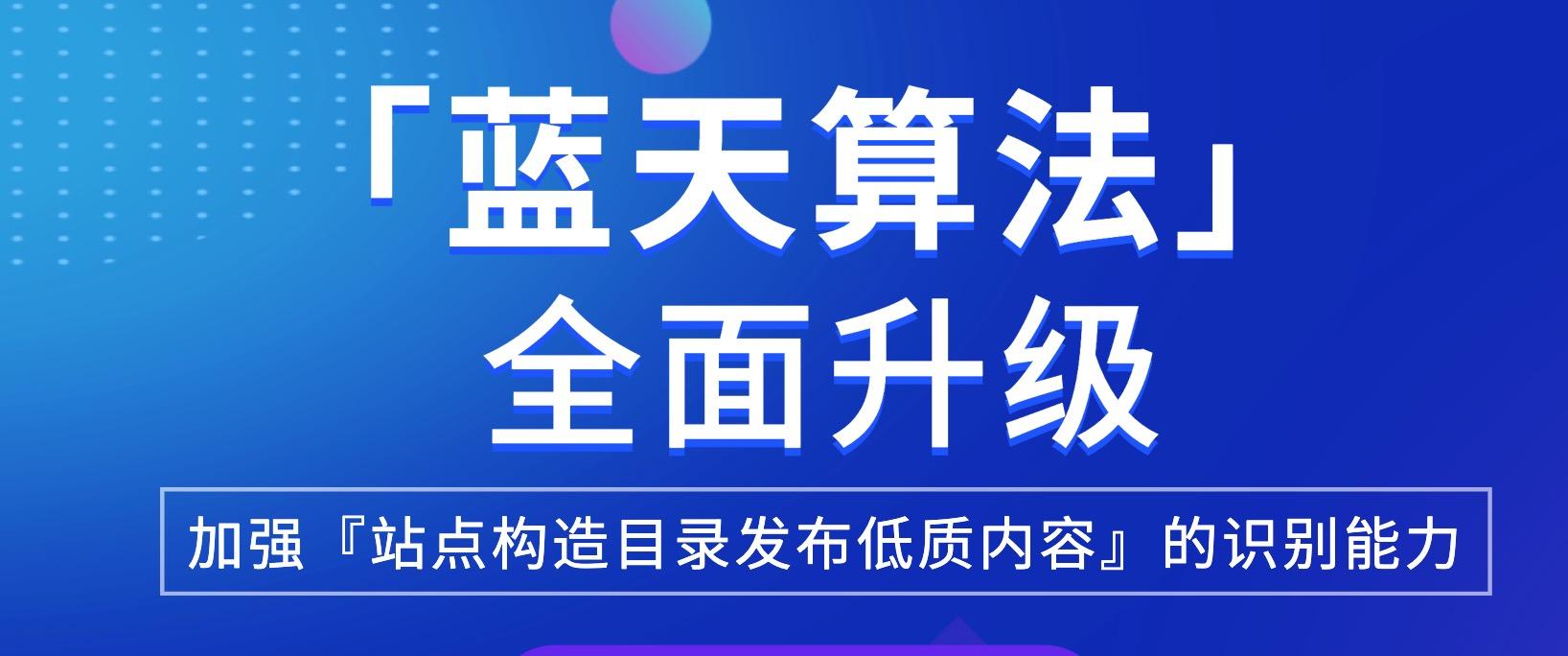 修文百度bg大游app
