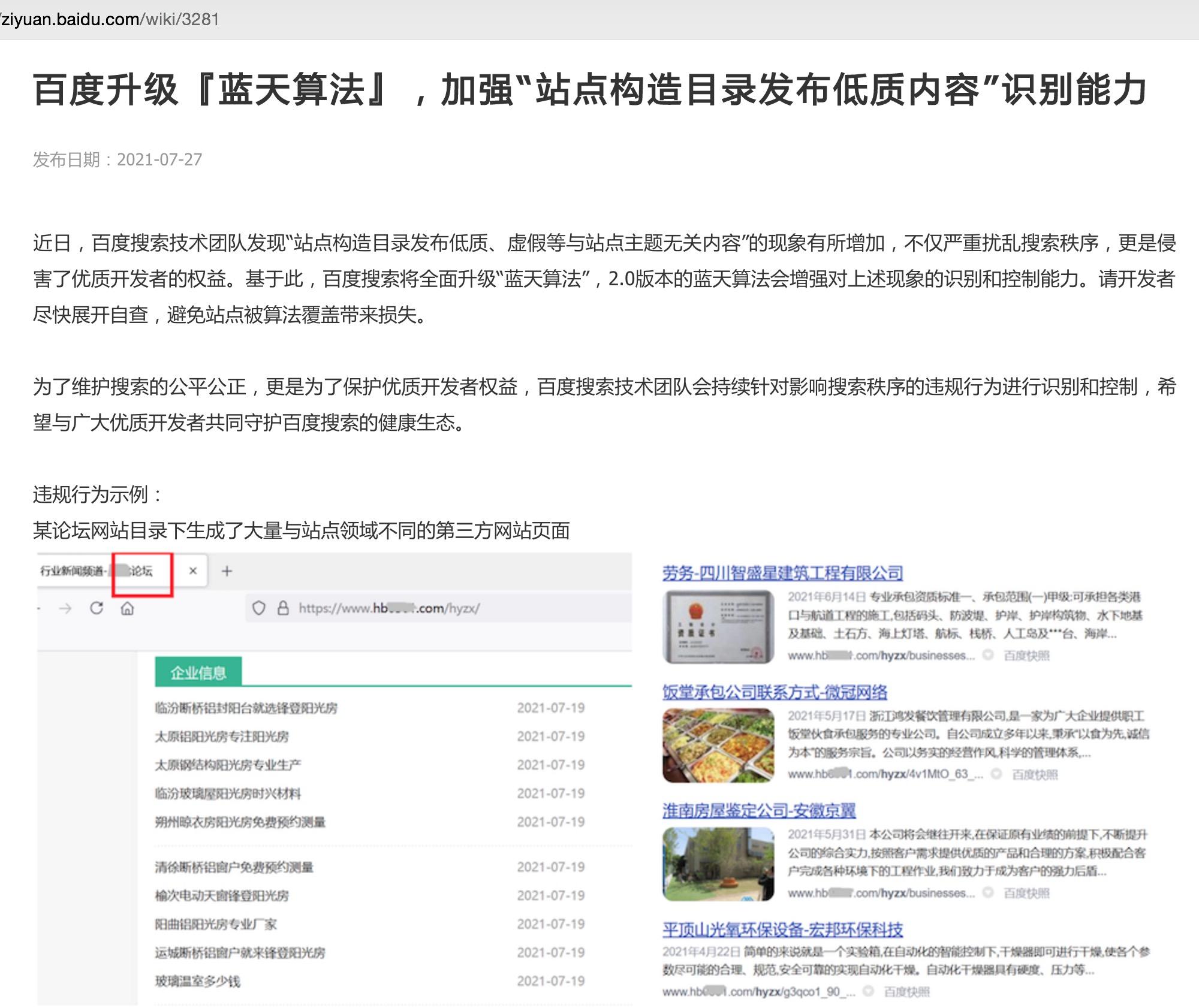 都匀百度bg大游app