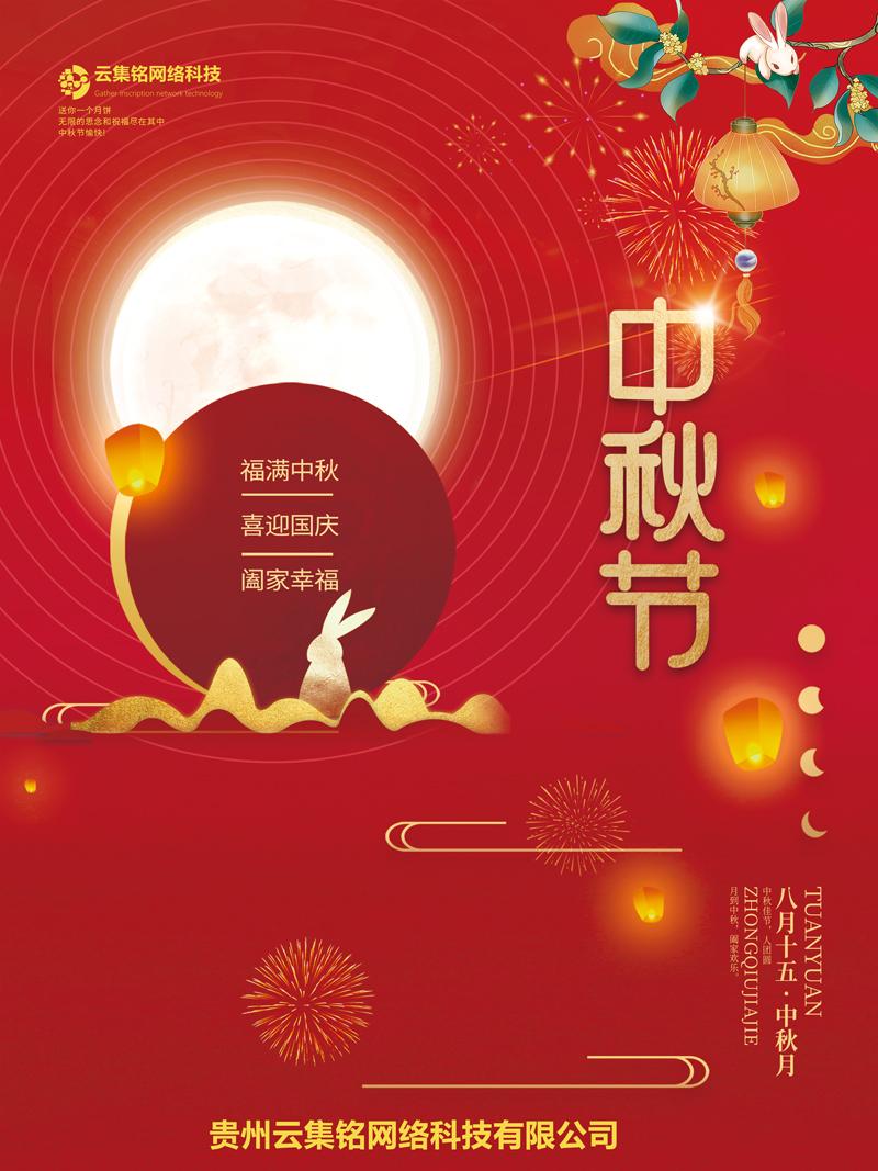 贵州网络bg大游app