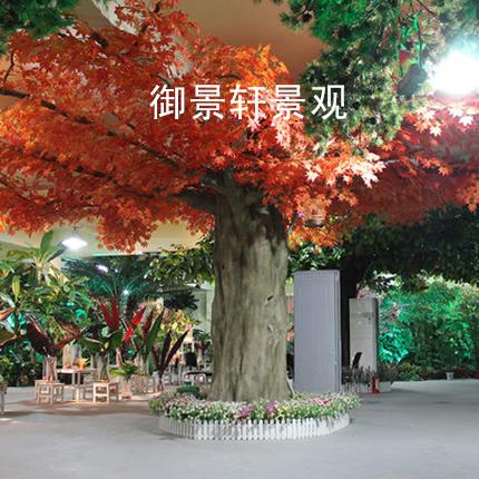 仿真季节性树