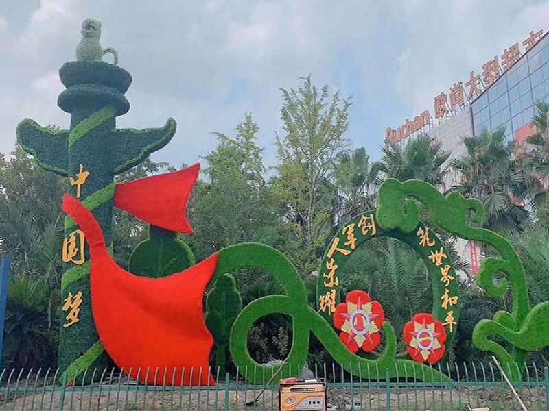 造型植物绿雕