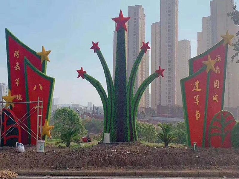 景观植物绿雕