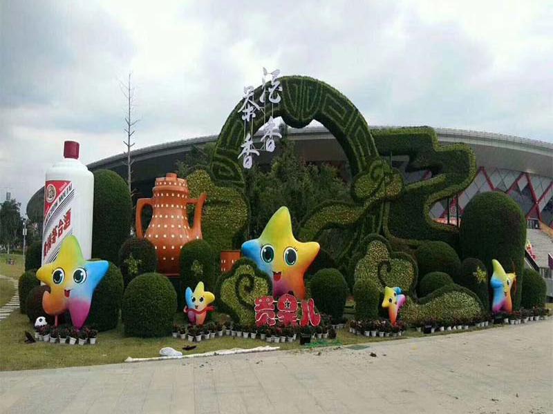 景观绿雕工艺品