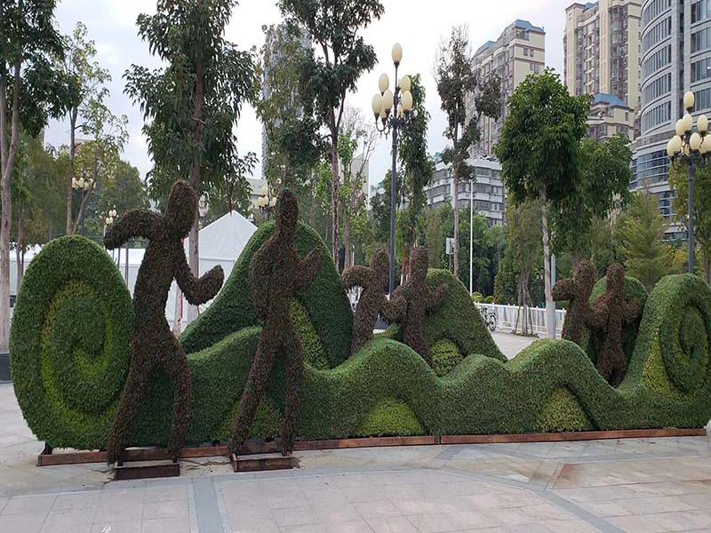 城市绿雕设计