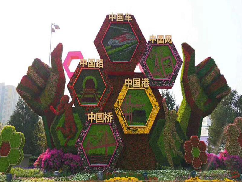 景观城市绿雕