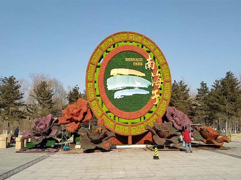 景观绿雕造型