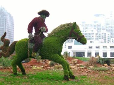 植物雕塑牛仔
