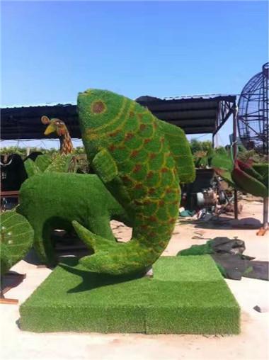 植物雕塑鲤鱼