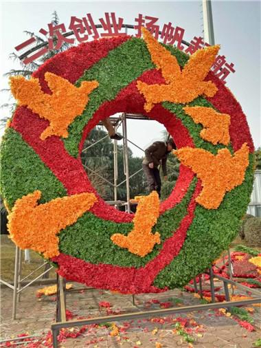 环形植物雕塑