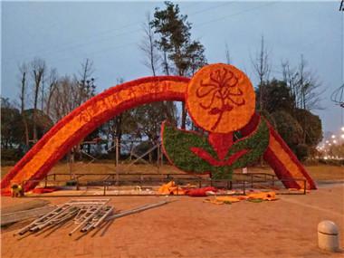 园区植物雕塑造型