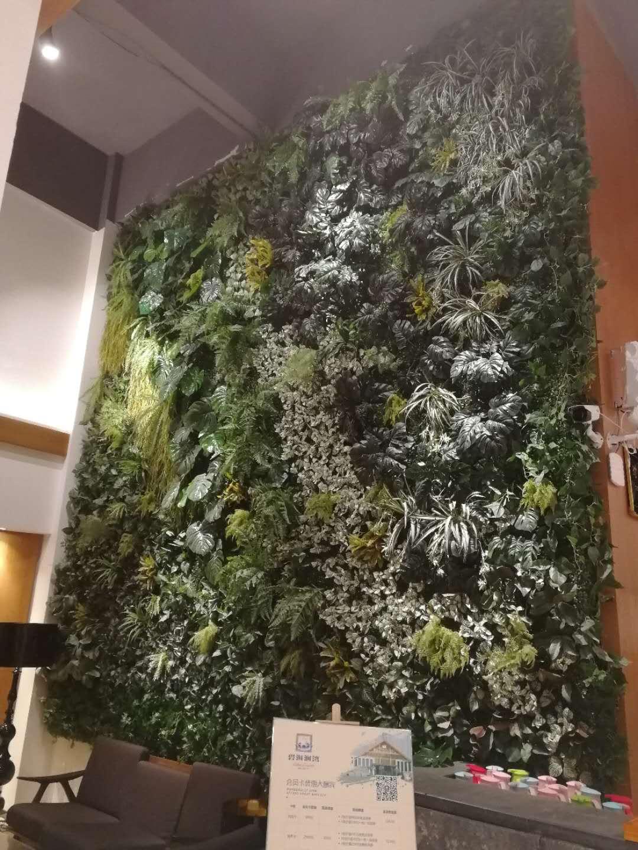 绿植墙大厦