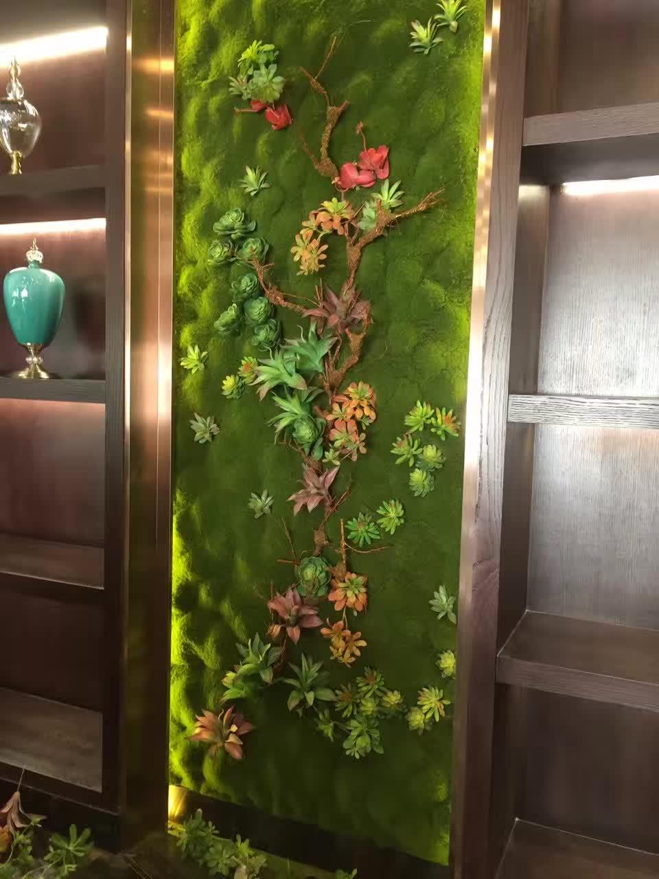 绿植墙灯光装饰
