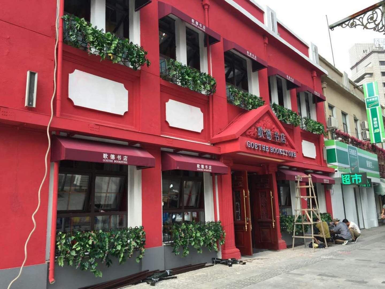 咖啡厅绿植墙