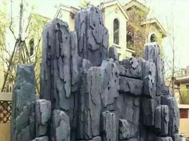 仿真石假山