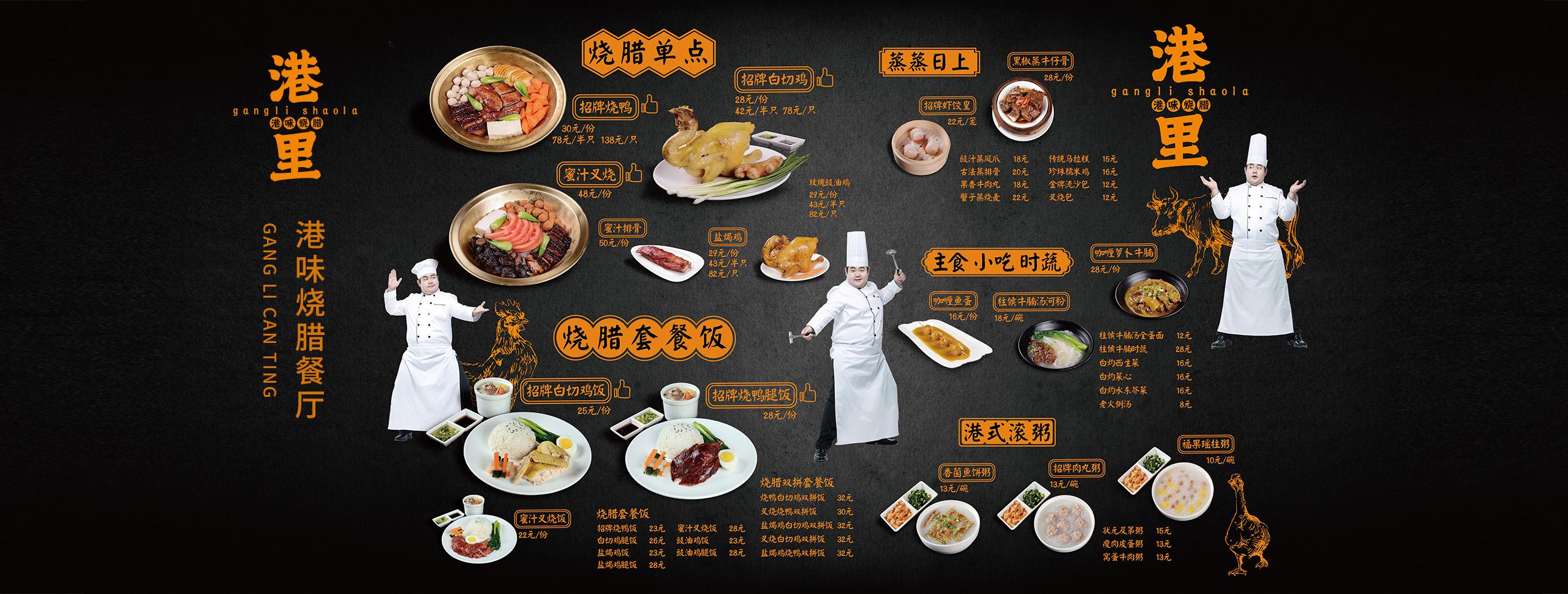 西安食品包装设计公司
