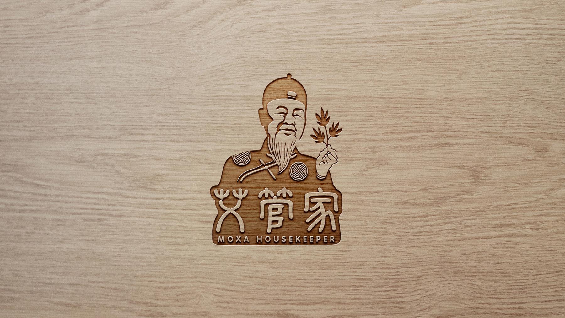 西安专业品牌形象设计