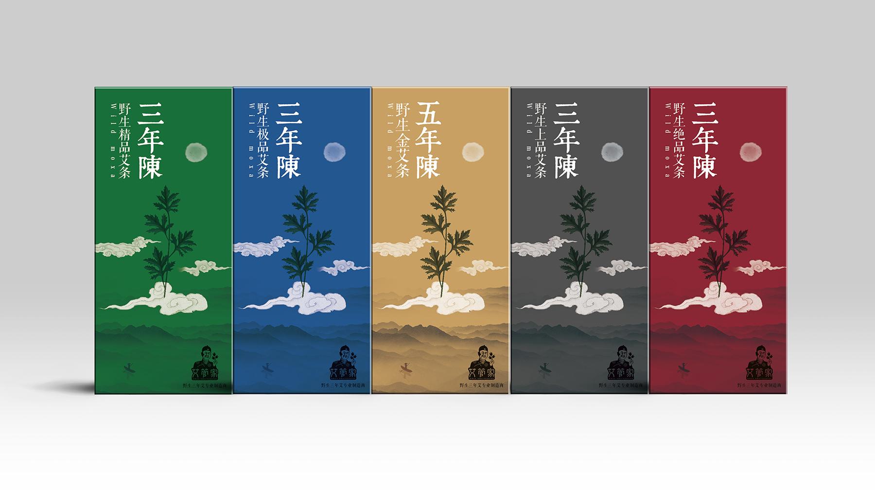 西安高端品牌形象设计