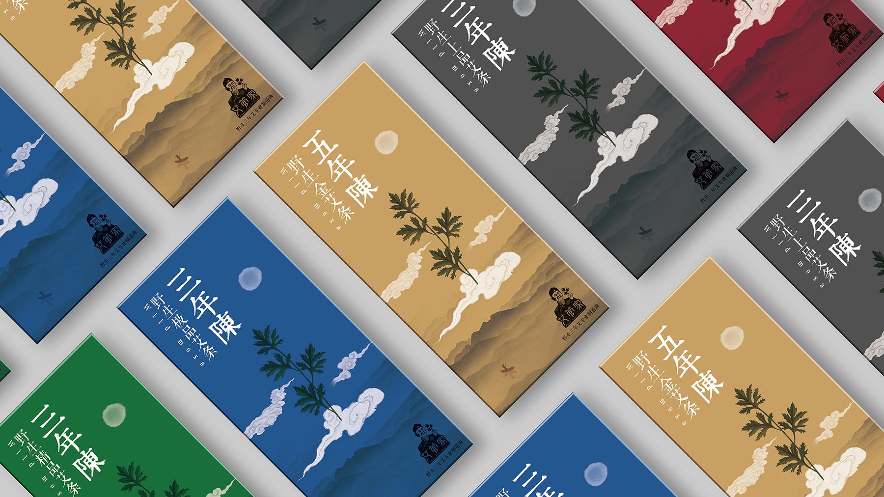 西安企业品牌形象设计