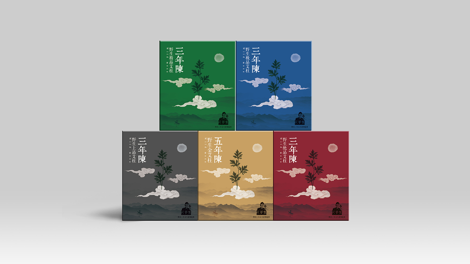 西安专业品牌形象设计公司