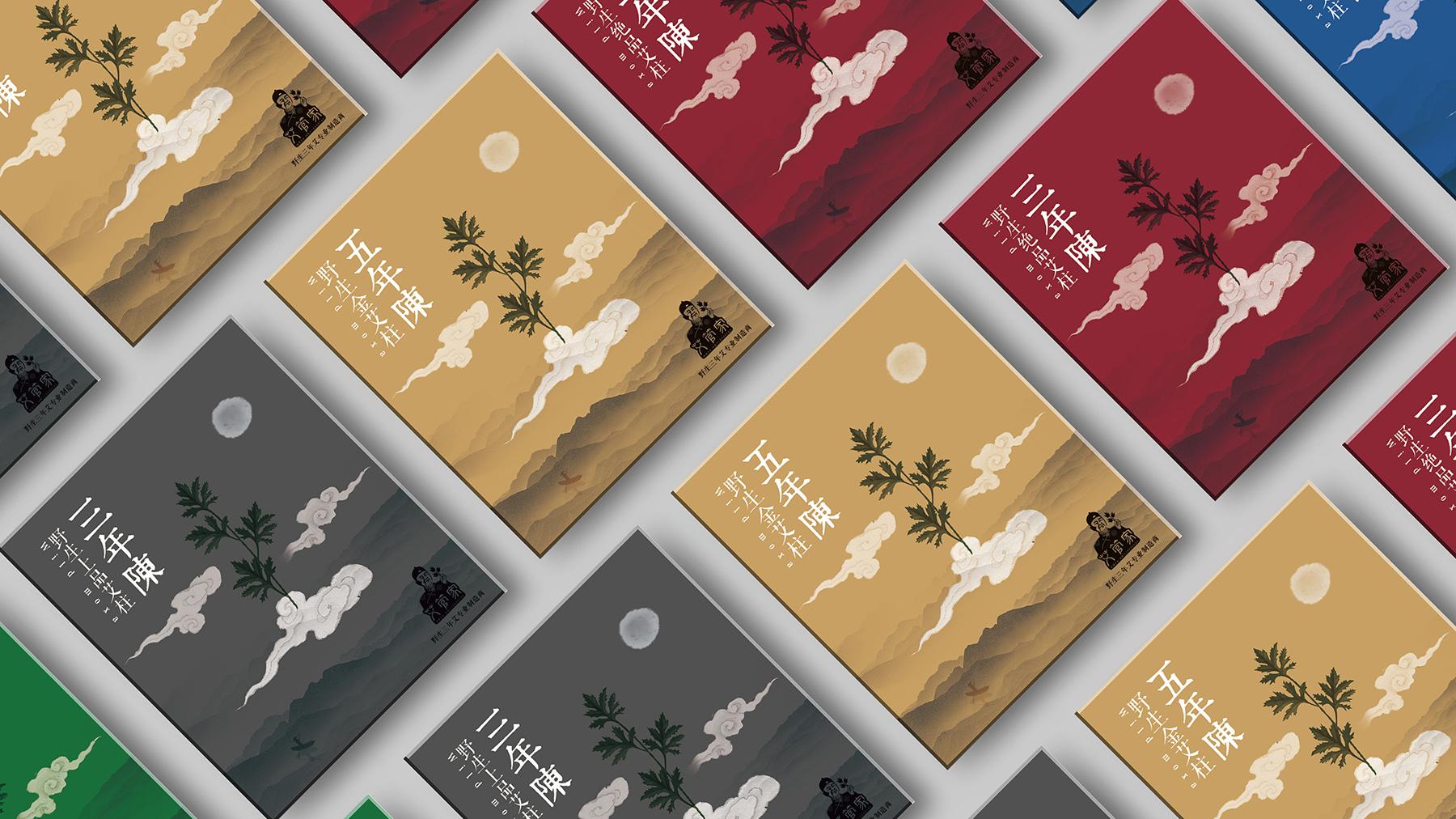 西安专业品牌设计价格
