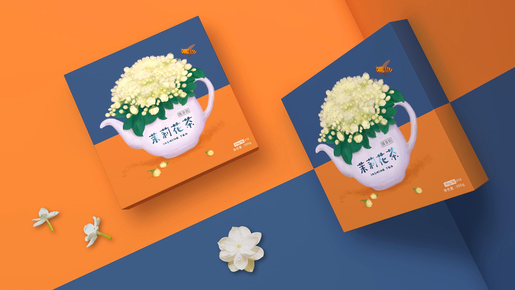 西安茶叶包装设计多少钱