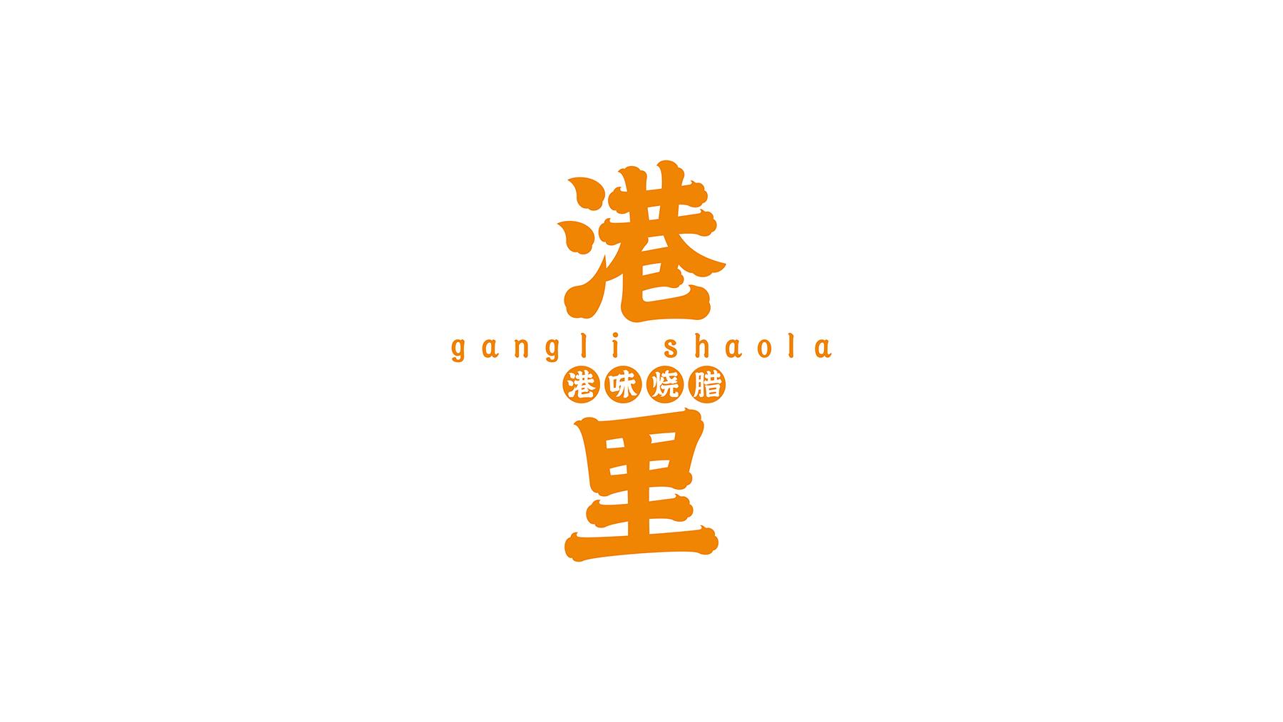 西安品牌形象设计