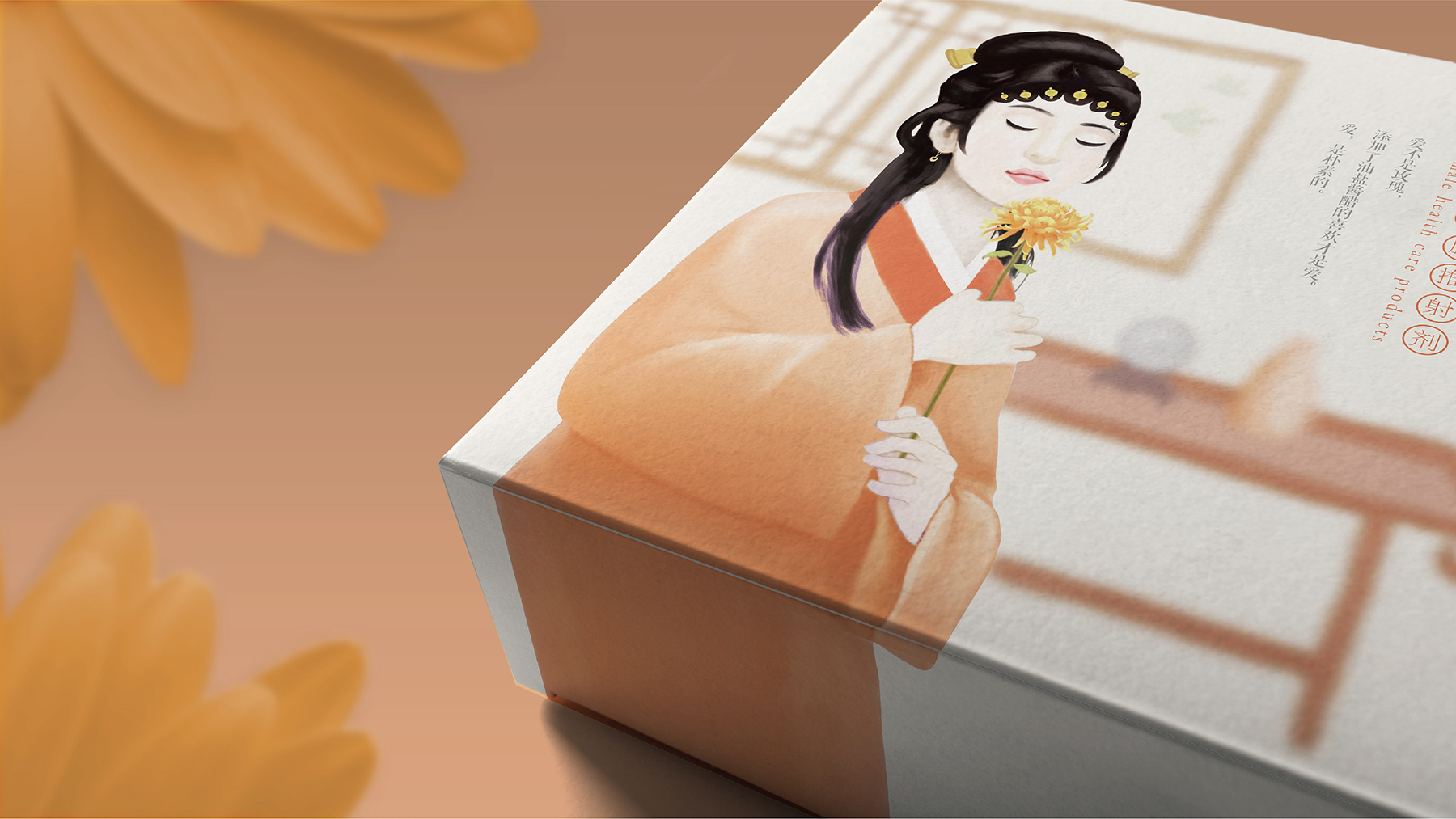 西安礼盒包装设计价格