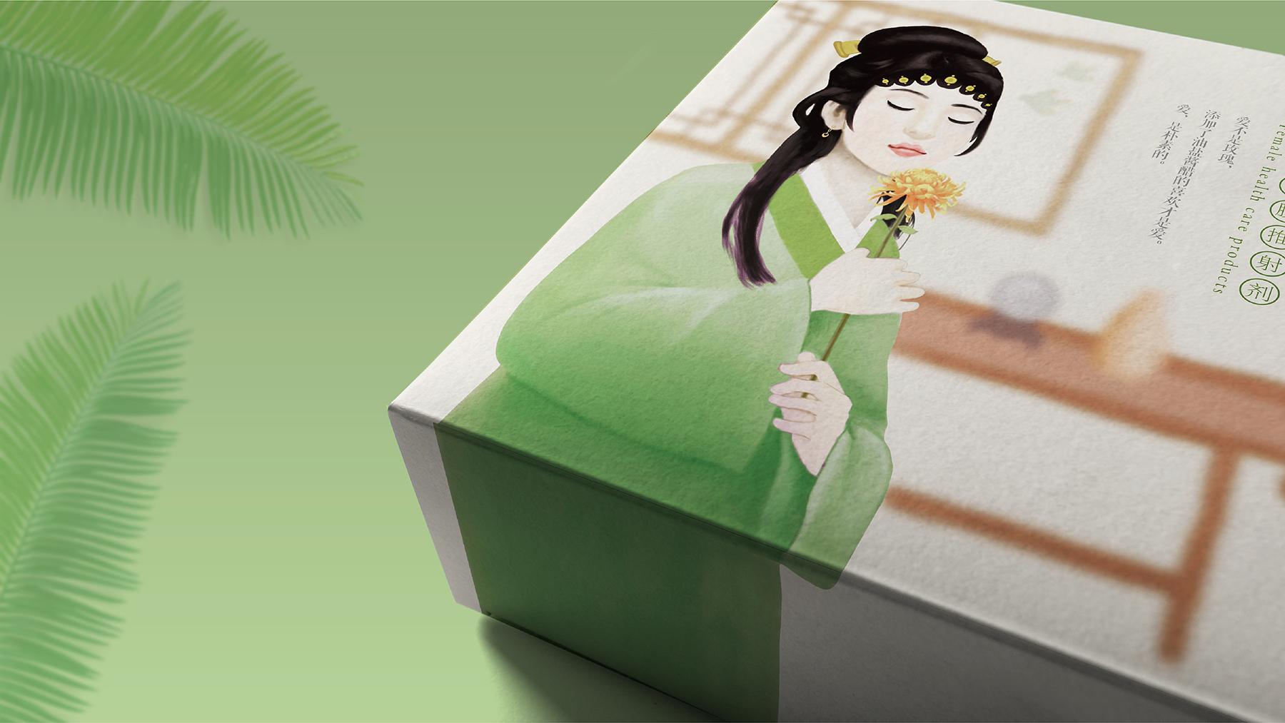 西安礼盒包装设计公司