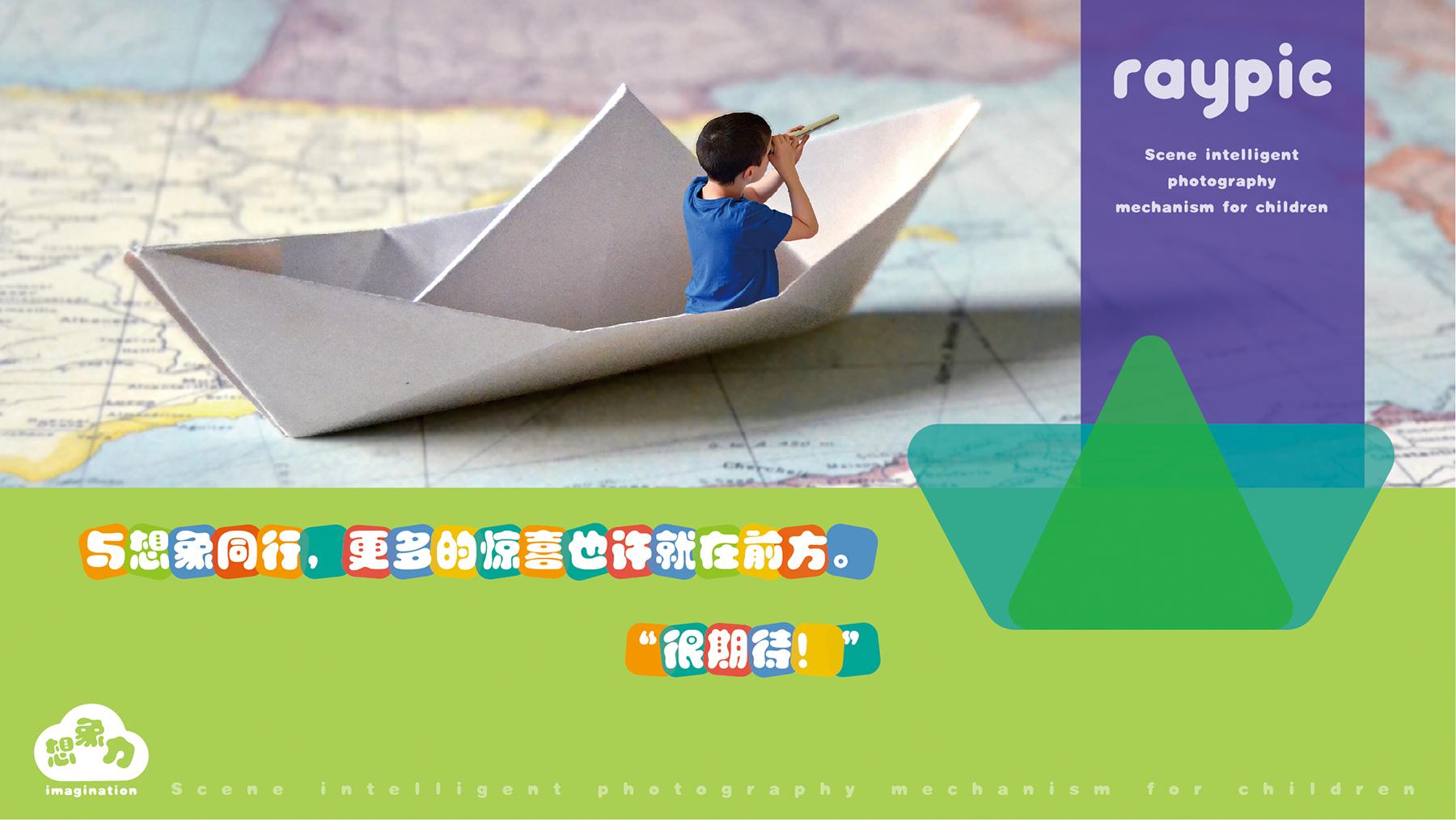 西安企业VI设计公司