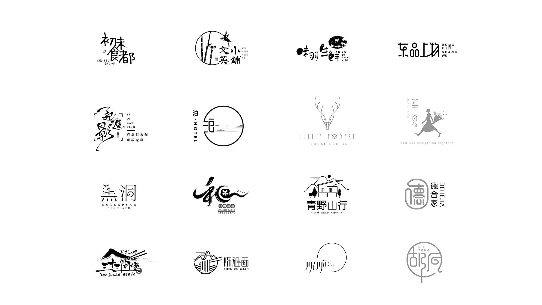 西安创意logo设计