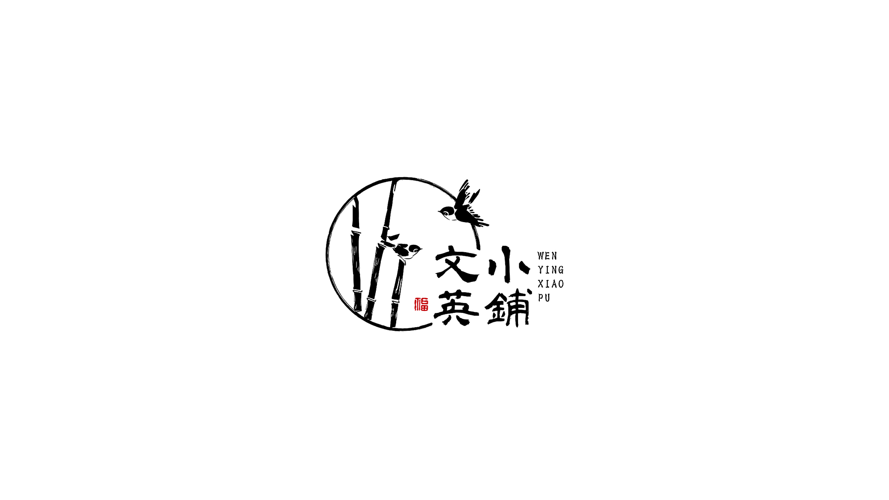 西安创意logo设计公司