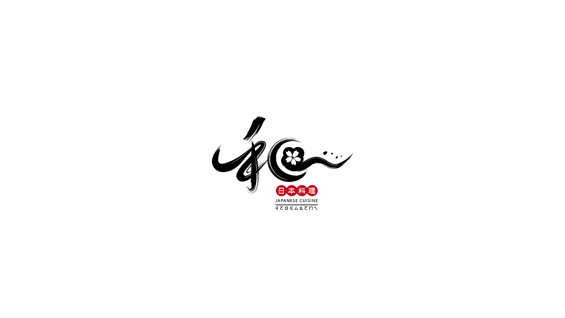 西安创意logo设计多少钱