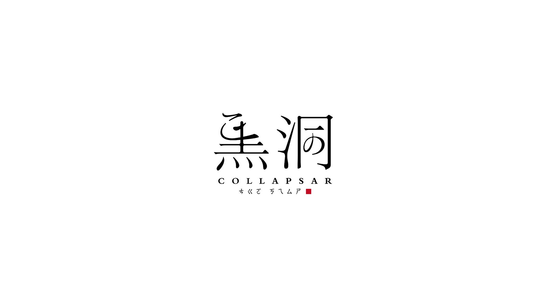 西安创意logo设计工作室