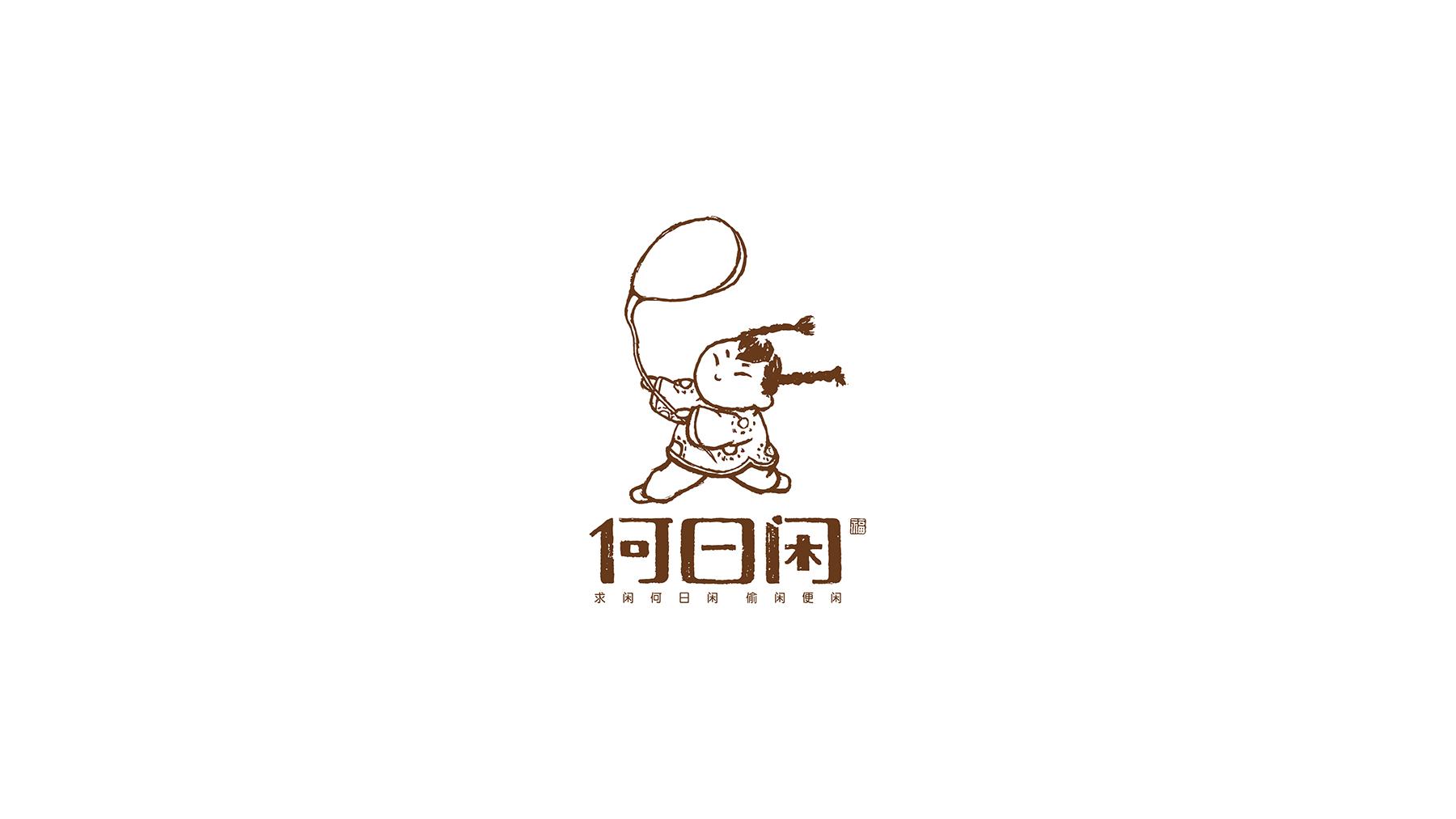 高新区logo设计公司