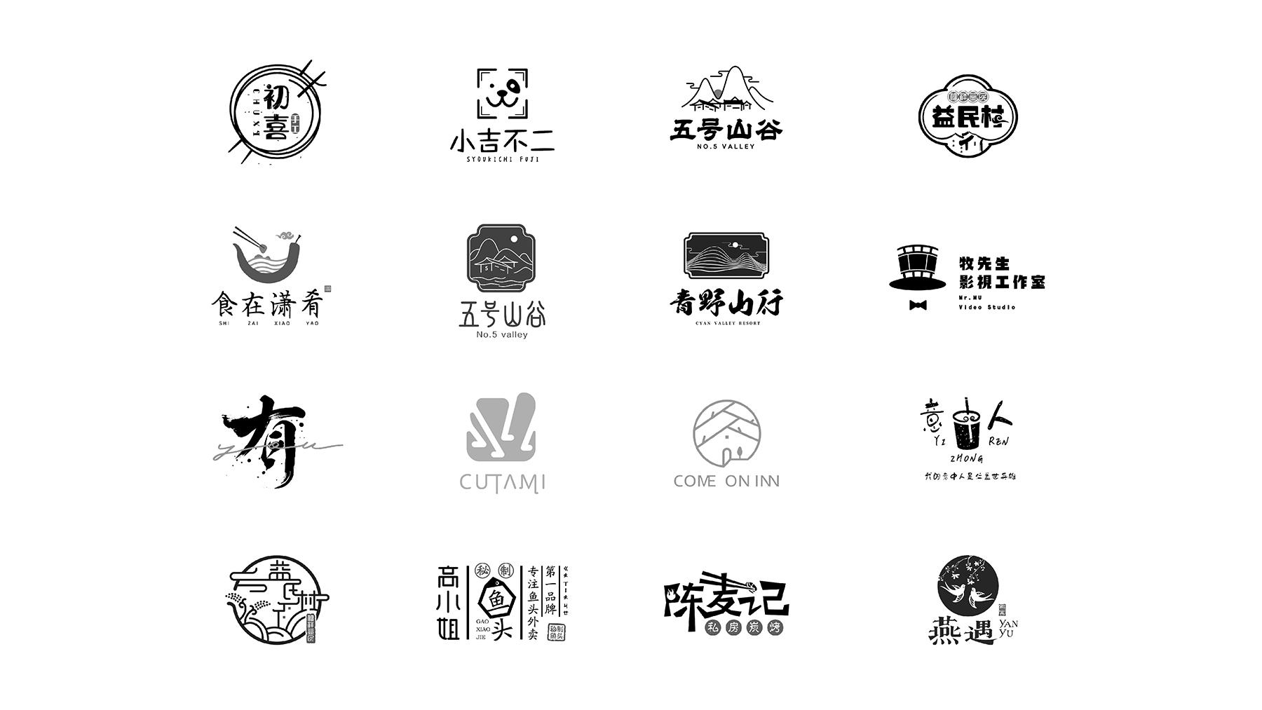 西安专业logo设计