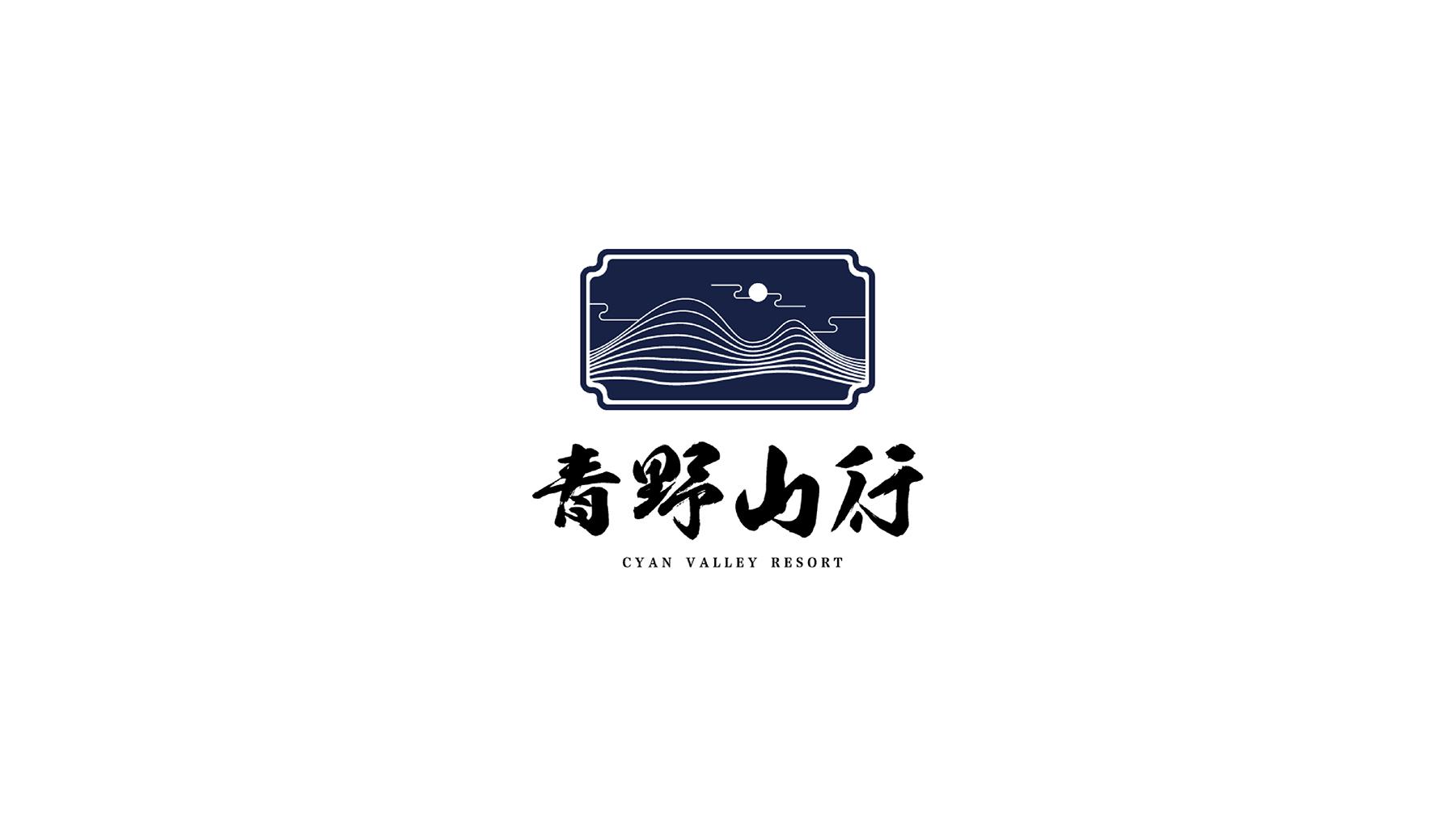 专业logo设计价格