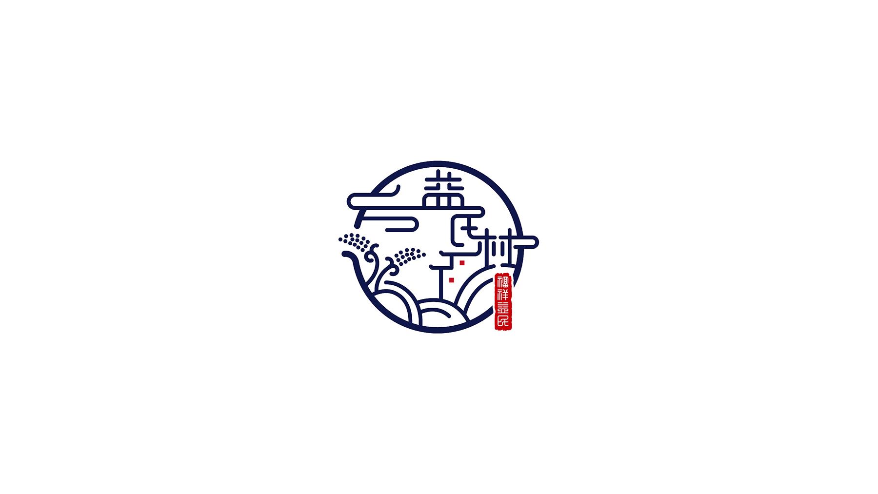 西安公司logo设计
