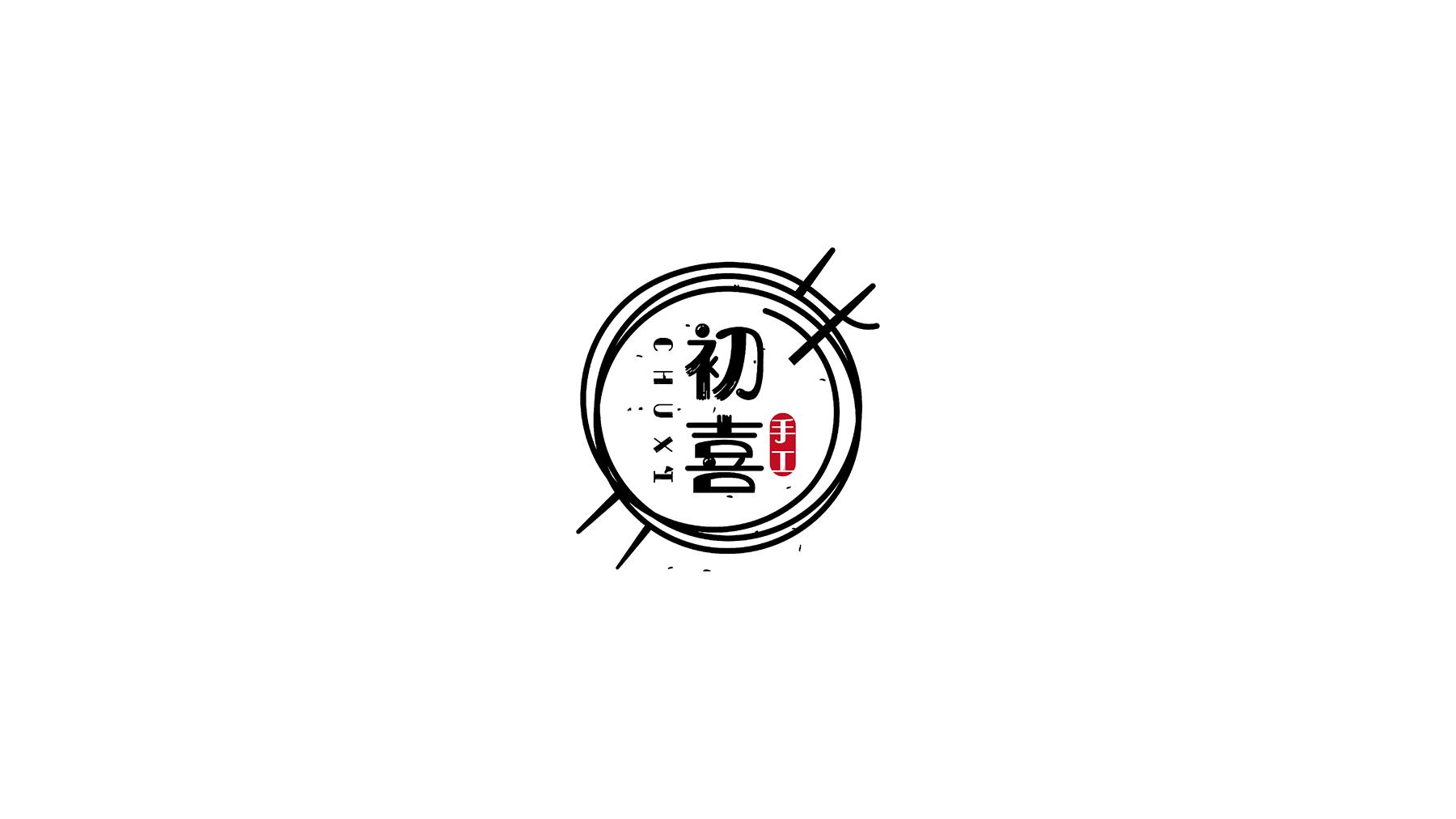 高新区专业logo设计