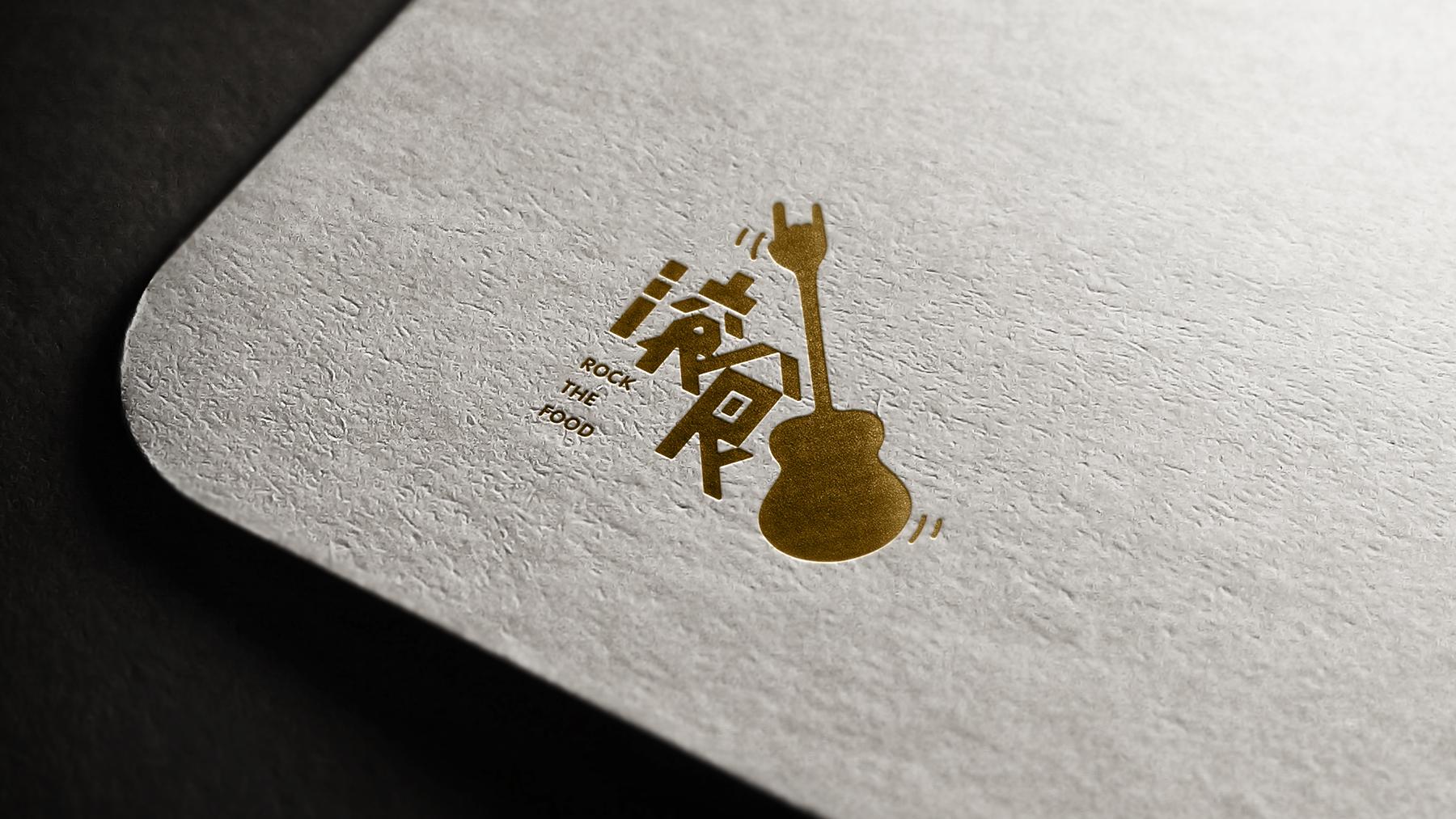 西安餐厅logo设计