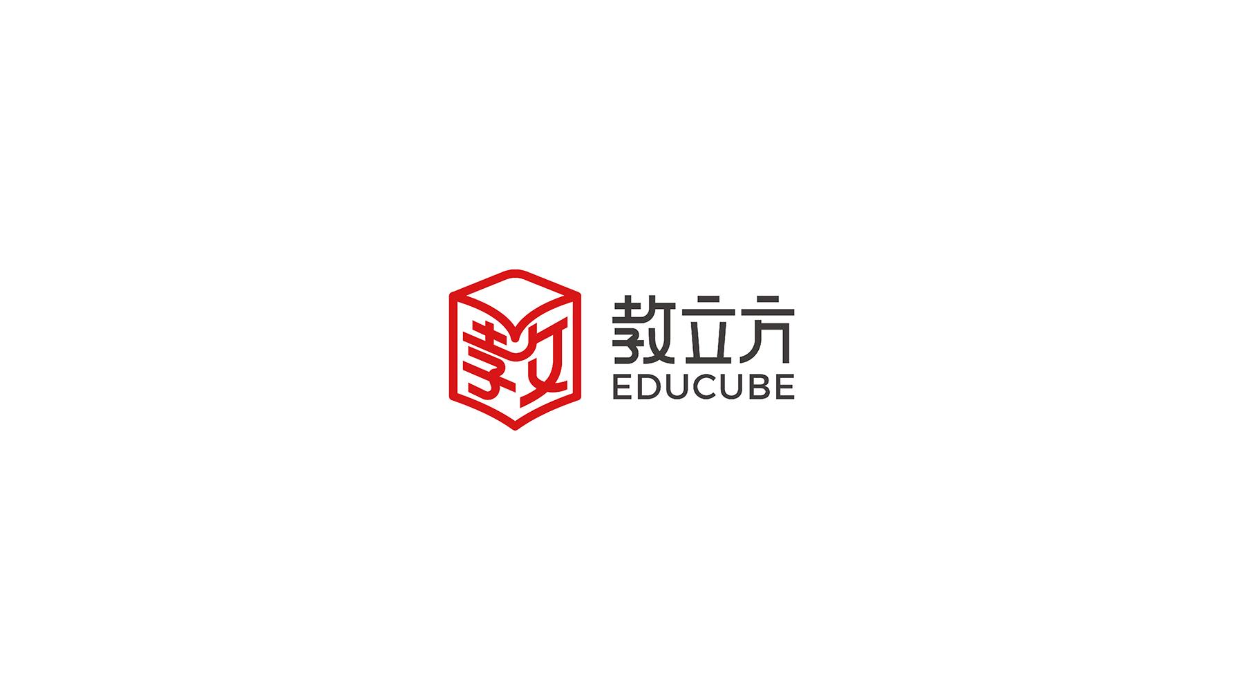 西安专业企业logo设计