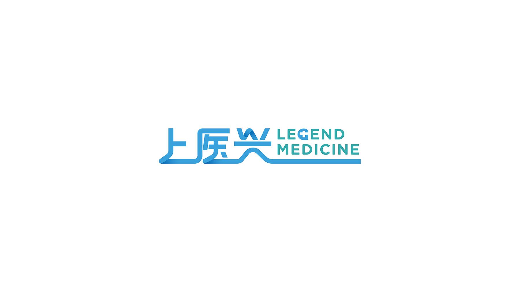 西安专业企业logo设计公司
