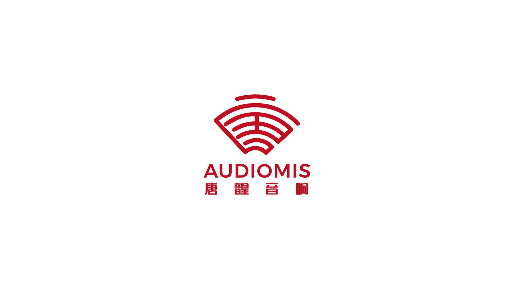 西安高端企业logo设计公司