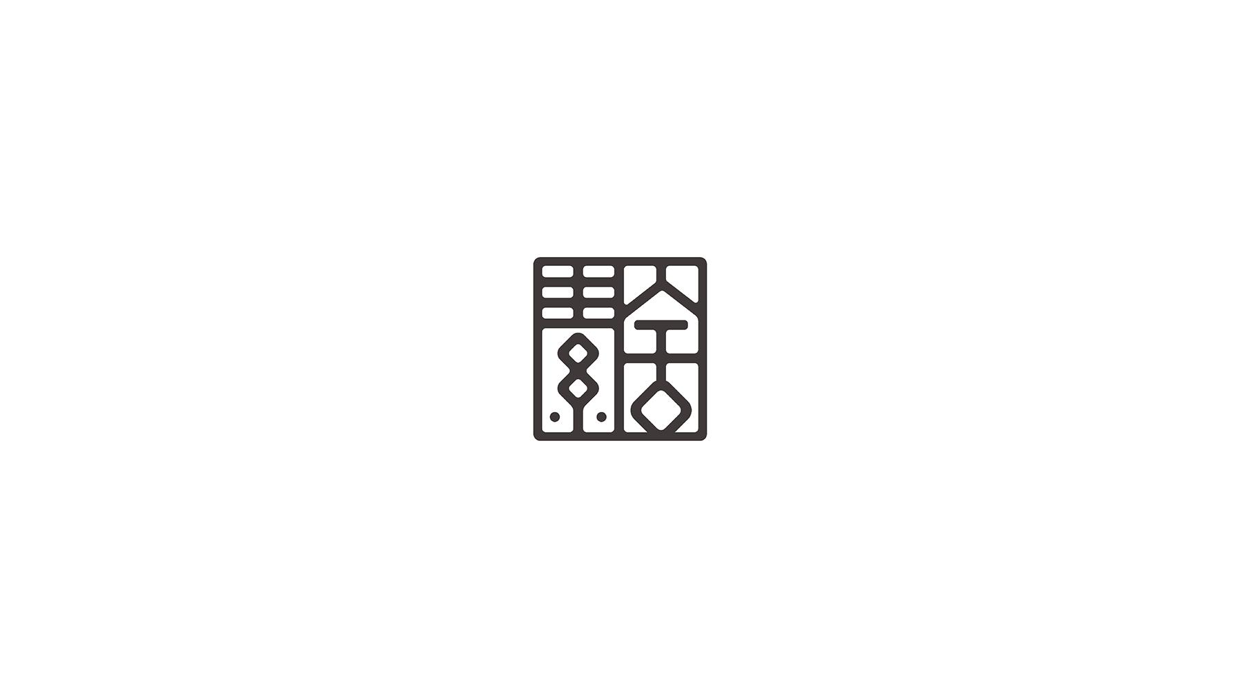 西安高端ogo设计公司