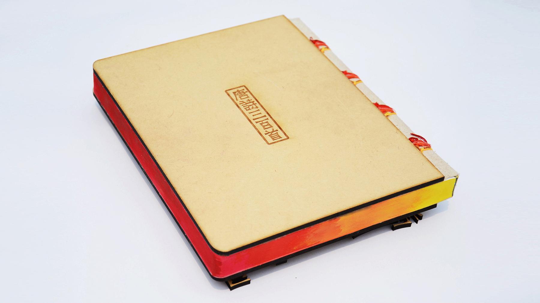 西安书籍封面设计价格