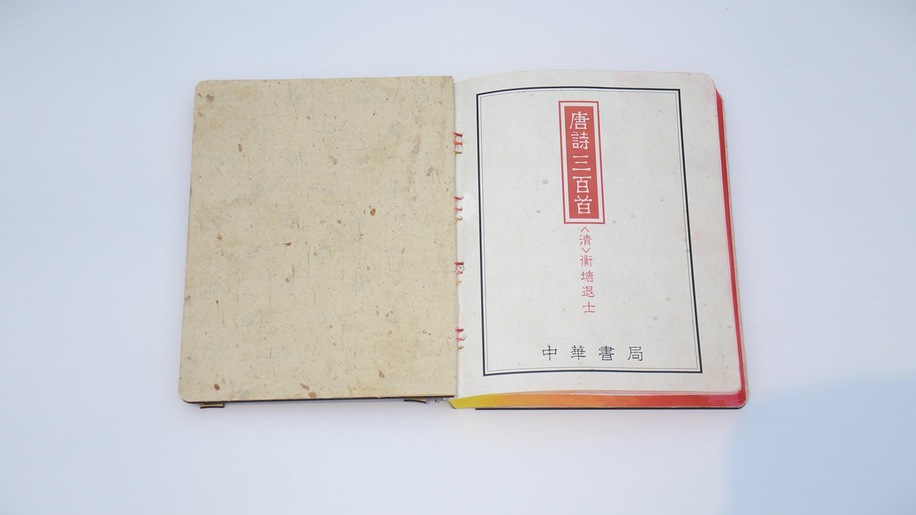 西安书籍封面高端设计