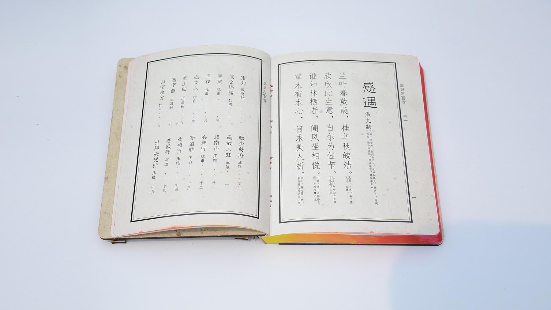 西安书籍封面设计多少钱