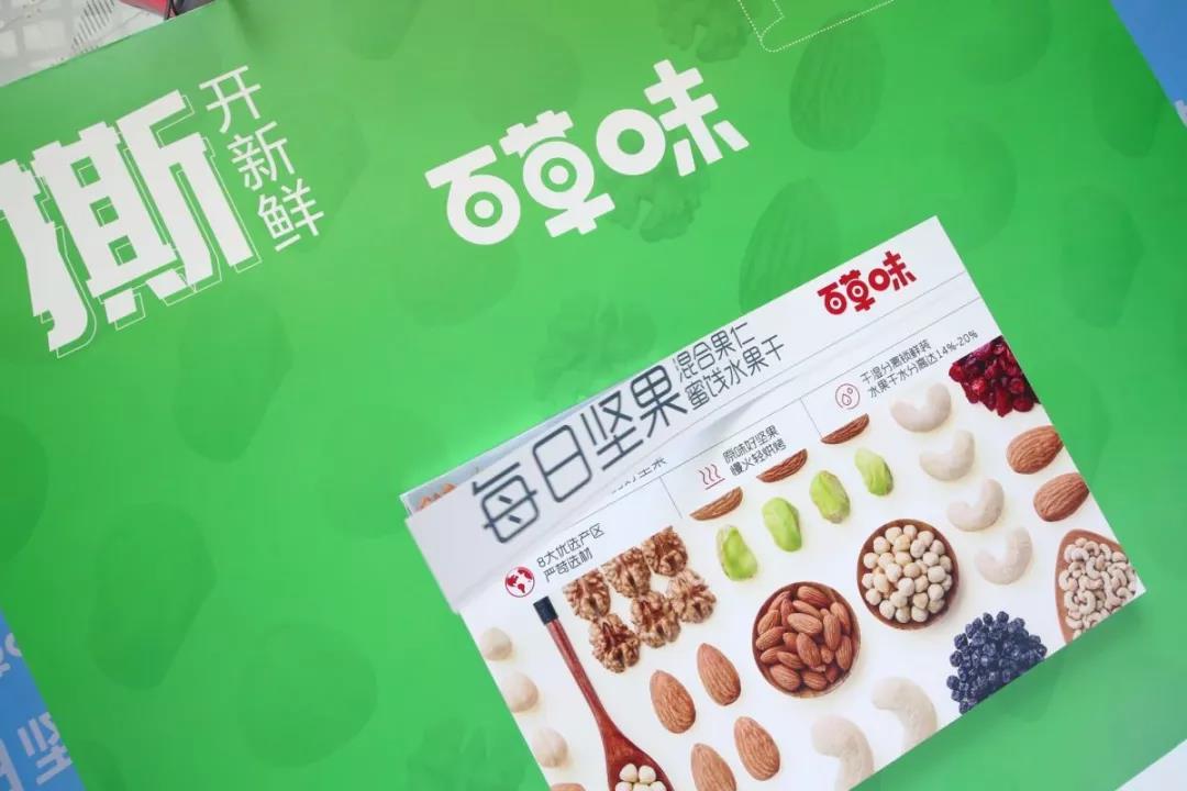 西安食品包装设计