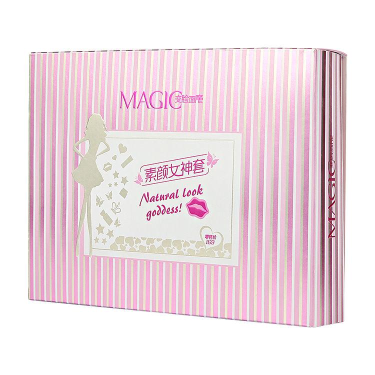 根据消费心里进行包装设计化妆品包装盒
